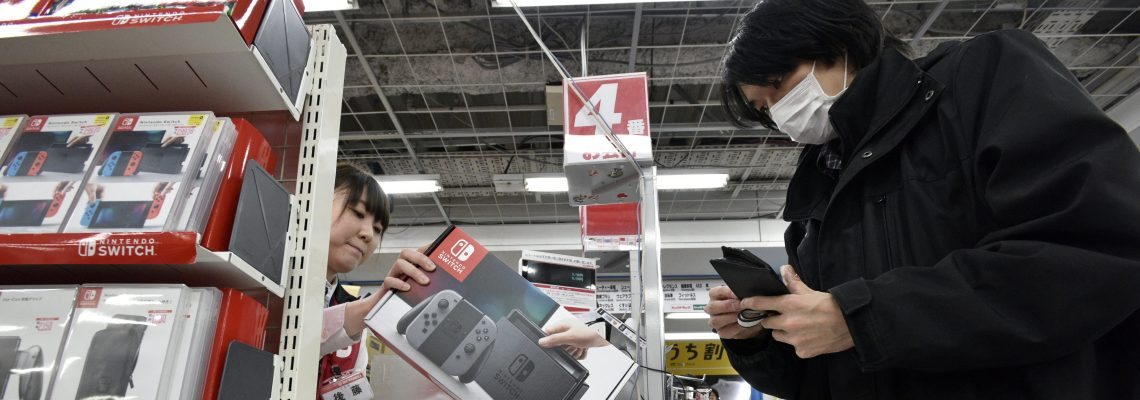 """Nintendo: """"Apostamos siempre por la innovación en la forma de jugar"""""""