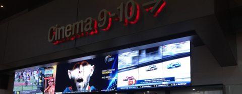 Un servicio ofrece suscripción para ir al cine en EE.UU. por 10 dólares al mes