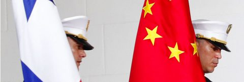 Panama lifts visa restrictions on Chinese citizens