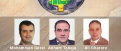 Gobierno ofrece 10 millones por información financiera sobre Hizbulá